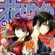 """""""Akatsuki no Yona"""" is a shoujo manga in a fantasy setting."""