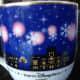 Flip side of the Tokyo Disney Sea Xmas Mug