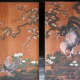 A painted screen in Tamozawa Imperial Villa.