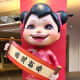 Elaborate statues or figurines displaying Lunar New Year well-wishes are everywhere too.