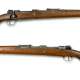 The bolt action Karabiner 98k remained the primary German service rifle until the end of the war in 1945. It had a much slower rate of fire than the M1 Garand.