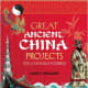 Great Ancient China Projects You Can Build Yourself (Build It Yourself) by Lance Kramer