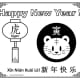 printable-coloring-pages-for-the-chinese-zodiac-year-of-the-tiger