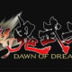 Title screen for Onimusha: Dawn of Dreams.