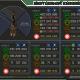 Emperor - Weapon Damage Profile (Primary)