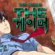 The Gamer—2013