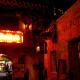 Tulsa Restaurants: Casa Bonita