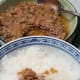 Nothing more comforting than a generous serving of steamed pork with dongcai mashed into hot steamed rice, along with some of the juices.