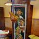 The art inside the restaurant