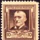 A James Whitcomb Riley Commemorative Stamp