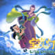 Chinese animation based on the Precious Lotus Lantern, or Baolian Deng.