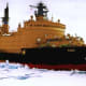 Russian nuclear icebreaker Yamal.  Image courtesy NSF.