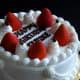 Beautiful birthday cake with strawberries.