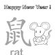 """On this sheet, children can trace the Chinese and English words for """"rat."""""""