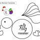 Shapes rooster template.