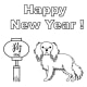 printable-coloring-pages-for-year-of-the-dog-kid-crafts-for-chinese-new-year