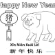 printable-coloring-pages-for-year-of-the-pig-kid-crafts-for-chinese-new-year