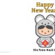 Child in Rat Costume Card—click on the orange link below to print a .pdf copy.