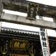 Entrance to Kushida Shrine. One of the most beloved Shinto shrines of Fukuoka and Kyushu.