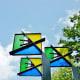 Art column in Bagby Park