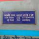 Shatabdi Express from New Delhi to Kathgodam