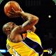 Kobe Bryant's fade away shot.