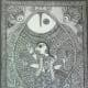 God Vishnu in Fish Incarnation in Mud Wall Painting