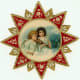 Two vintage Christmas angels in red and gold round frame