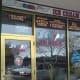 store front for ice cream Lake Geneva Wisconsin