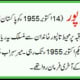 history-of-khairpur-mirs