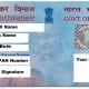 how-to-get-a-pan-card-in-india