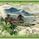 Lower Lake, Killarney, Ireland St. Patrick's Day vintage postcard