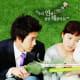 My Name is Kim Sam Soon (MBC TV series, 2005)