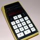 the-top-5-best-graphing-calculators-for-students