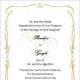A sample invitation