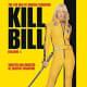 Kill Bill Volume I Theatrical Release Poster