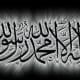 muslims-love-for-muhammad-pbuh