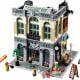 Brick Bank (10251)  Released 2016.  2,380 pieces!