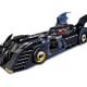 Batman - Batmobile (7784) Released 2006. 1,045 pieces!