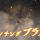 kamen-rider-zero-one-episode-8-review-the-destruction-begins-now