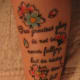 tattoo-ideas-quotes--strength--adversity--courage