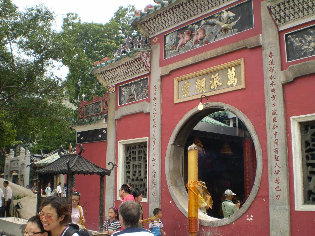 A-Ma Temple entrance.
