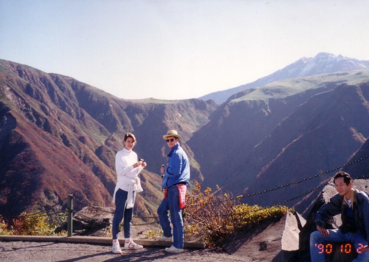 Yes, this is me, climbing Mt. Chokai