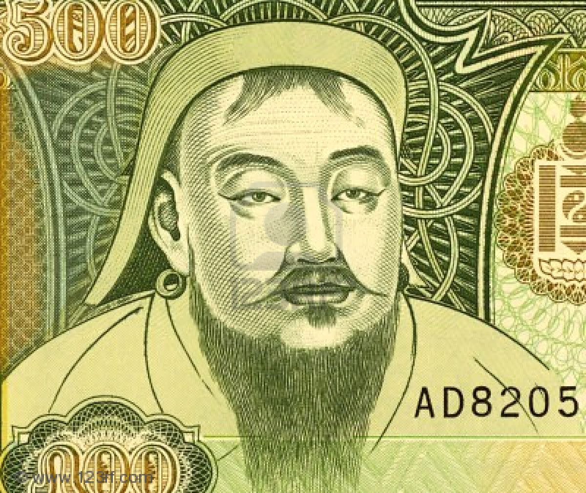 Genghis Khan on the 1997 Mongolian Currency