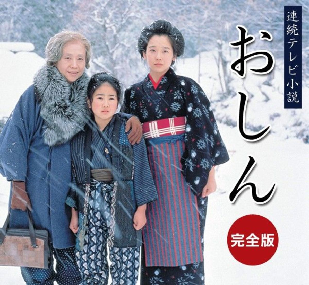 Top 5 Saddest and Most Emotional Japanese Dramas of All Time