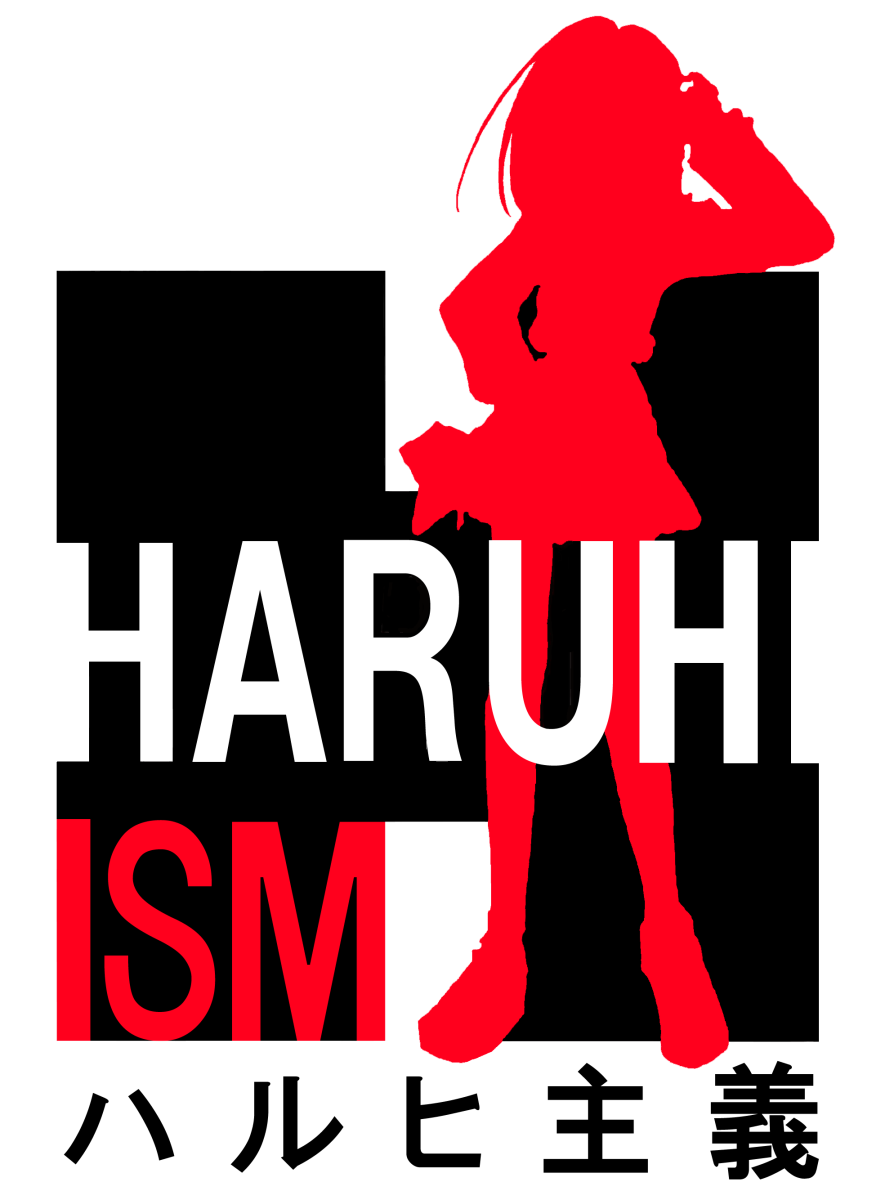 The Logo for Haruhiism