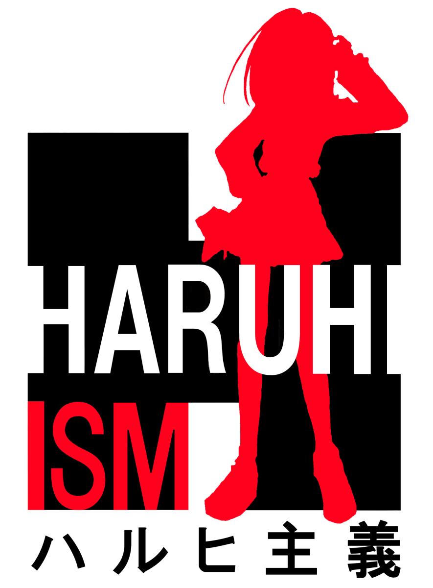 Anime Philosophy: Melancholy of Haruhi Suzumiya