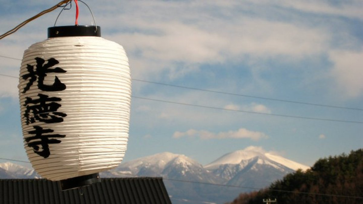 How to Give a Real Jikoshoukai in Japanese (Self-introduction)
