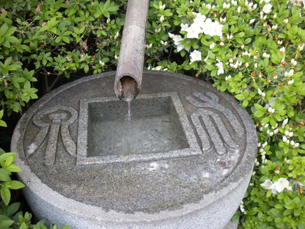 Fountains in Japanese Gardens - Meaning and Symbolism of Water