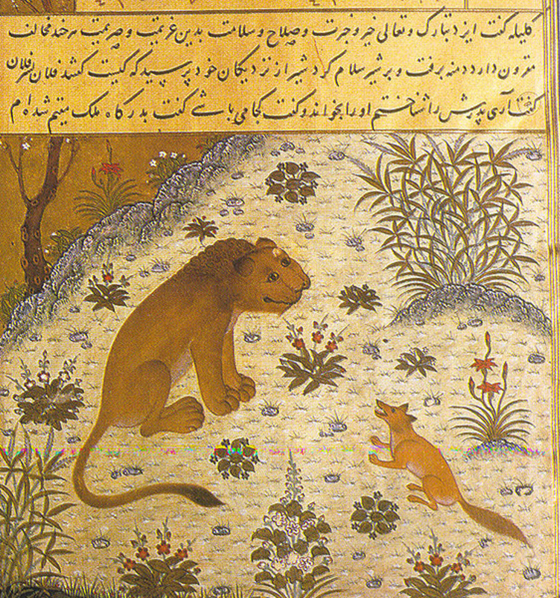 from Book One of Panchatantra, The Separation of Friends, the 15th century Persian version